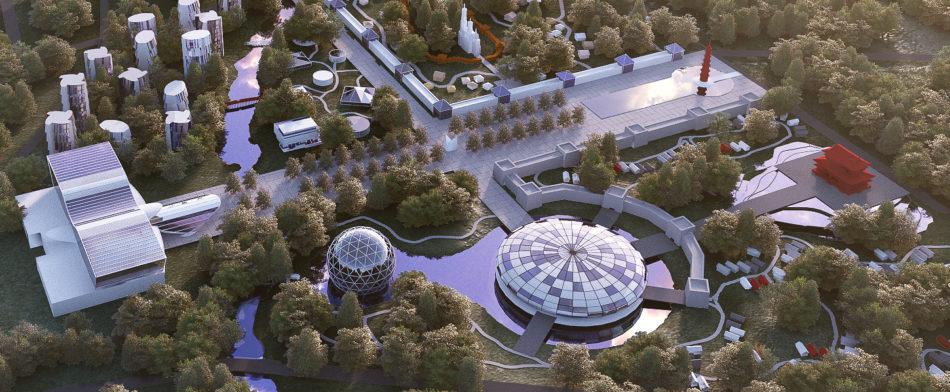 Парк культуры и отдыха «Александрова дача»