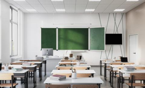интерьер Школа 825 мест