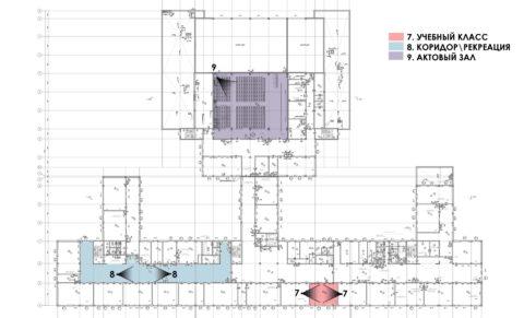 Схема видов_2 этаж