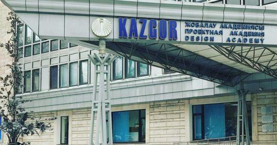 Новый проект в Казахстане