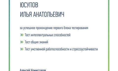 Lideri-Rossii-01