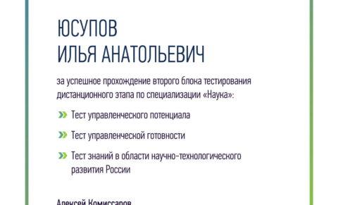 Lideri-Rossii-02