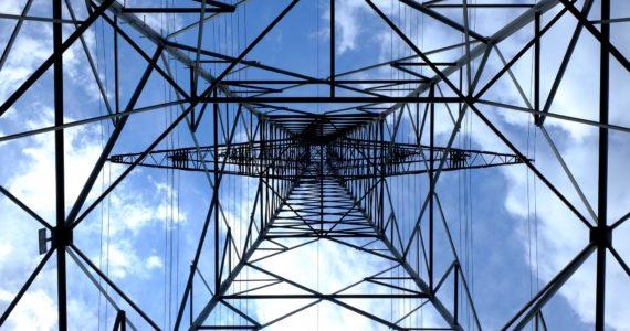 Научно-исследовательская работа по разработке проектных решений по повышению энергетической эффективности зданий подстанций для АО «НТЦ ФСК ЕЭС»
