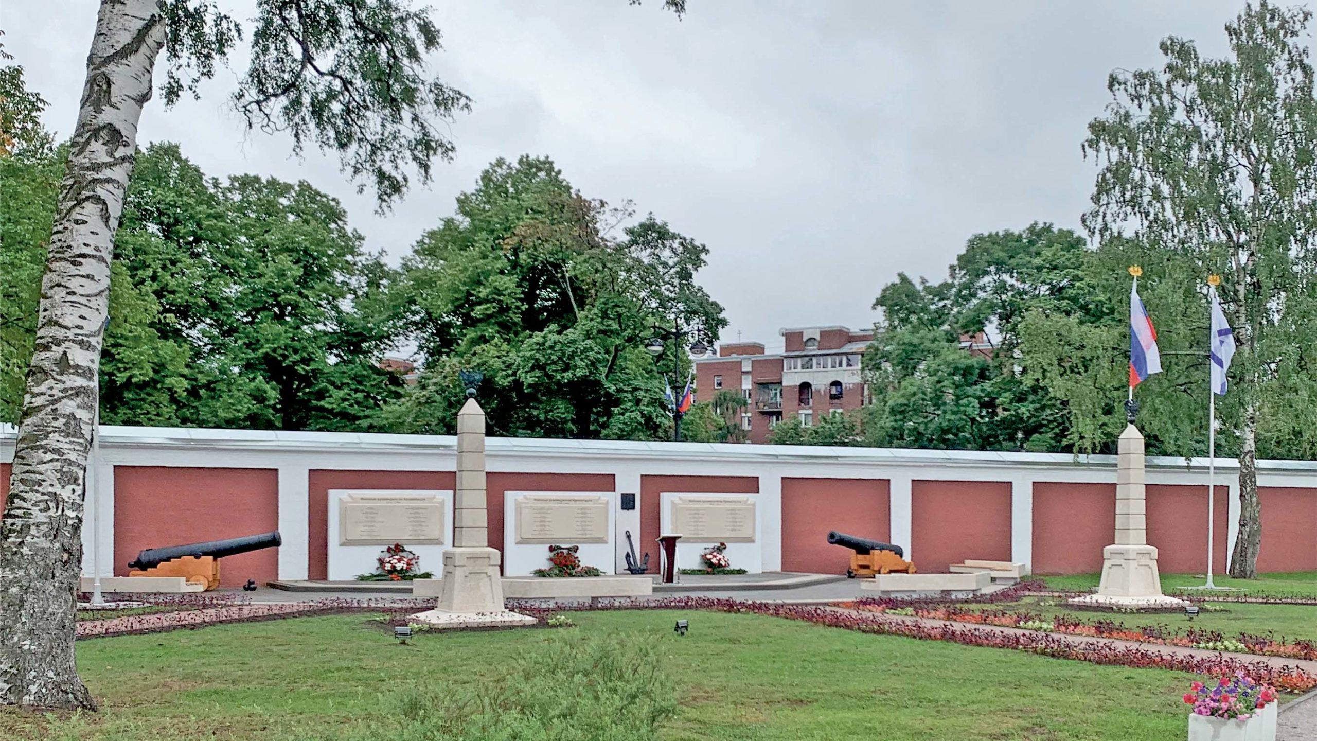 Мемориал руководителей Кронштадта. Проект благоустройства территории парка «Патриот»