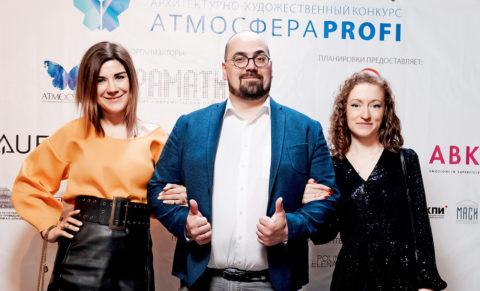 004_ATM-Pro_2021