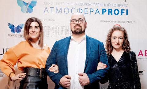 005_ATM-Pro_2021