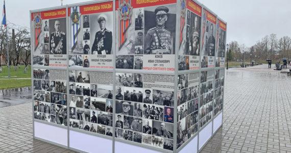 Выставка Полководцы Победы