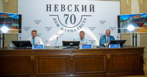 В Доме журналиста представили площадь якорей
